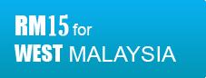 RM25 East Malaysia Blue - Million Software